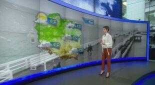 Dorota Gardias o pogodzie w poniedziałek